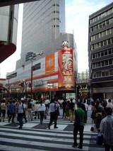HEPナビオ側(OSビルと東通商店街)