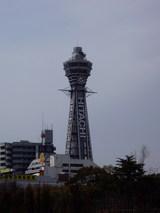 2006年3月27日の通天閣2