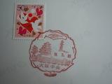 大阪中央郵便局風景印のUP