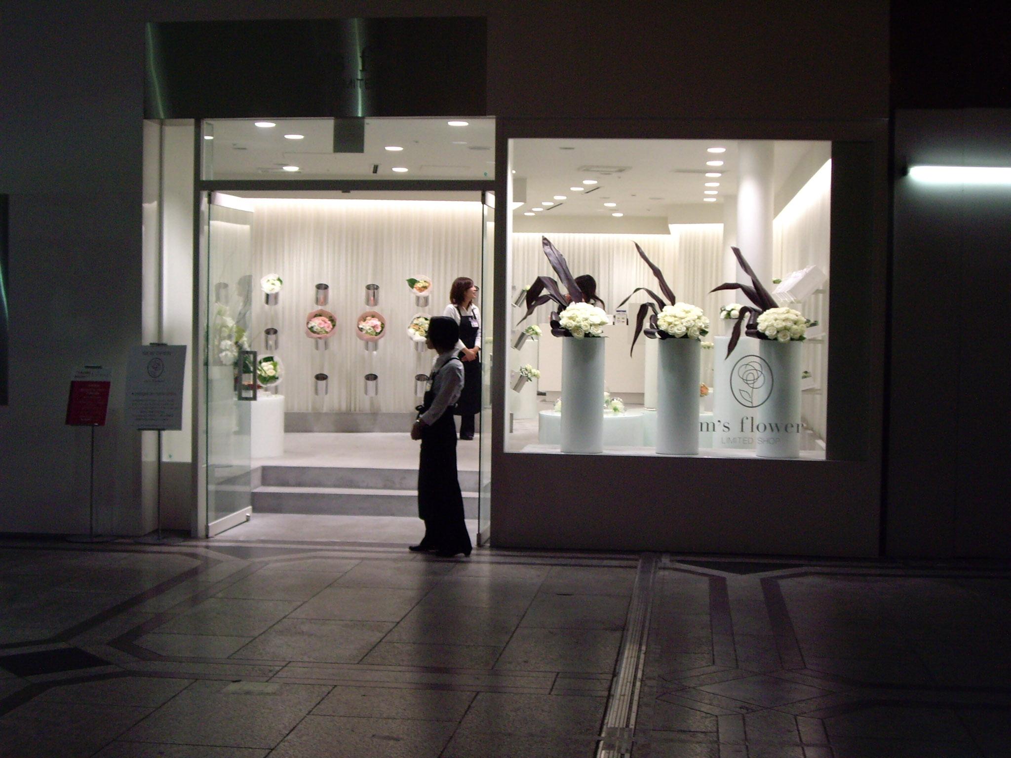 百貨店 お中元 阪急