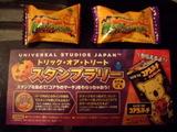 USJのキャンディーとコアラのマーチスタンプラリー用紙
