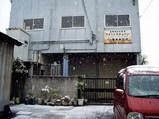 2/9の雪景色の柳瀬製作所前