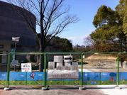 工事中の天王寺公園側動物園入り口