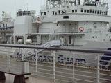 船体の文字