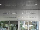 建物入り口の施設掲示