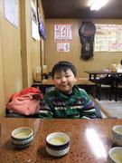 栄寿司でにゅう麺を待つユーキボン