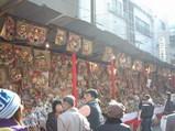 今宮戎神社周辺の縁起物を売るお店