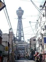 2007年1月29日通天閣北面