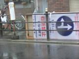撤去された大阪女子マラソン道路規制の看板