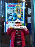 プラレール博会場限定販売の阪神電車車両