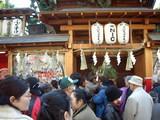 今宮戎神社本殿後ろにある大きなドラ