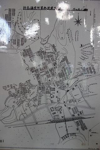 杵島炭坑4