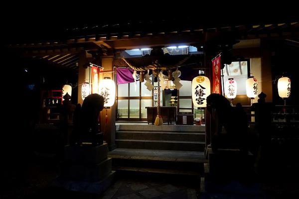 中川八幡宮
