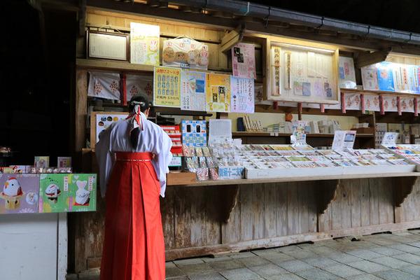 鵜戸神宮5