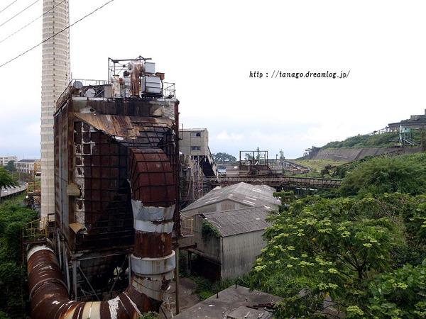 池島発電所