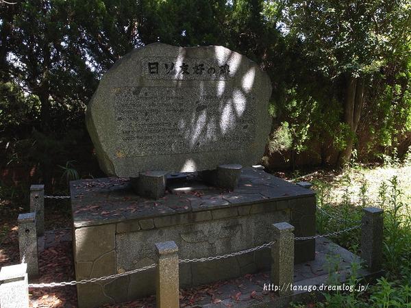 稲佐外人墓地1