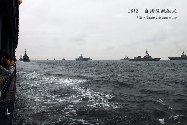 観艦式1-1