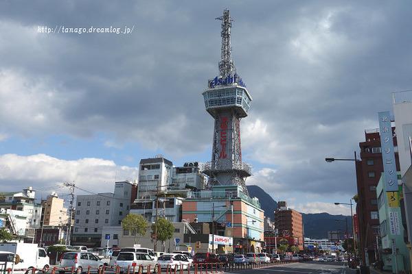 別府タワー1