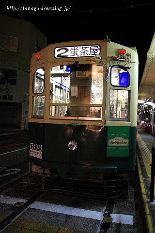 チンチン電車5