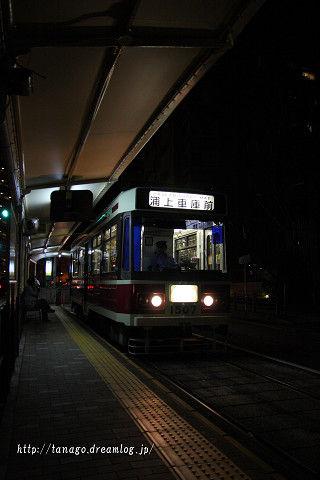 チンチン電車4