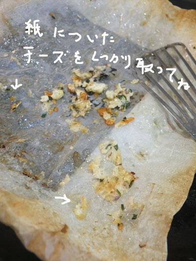 2019-11-22-cauliflower3