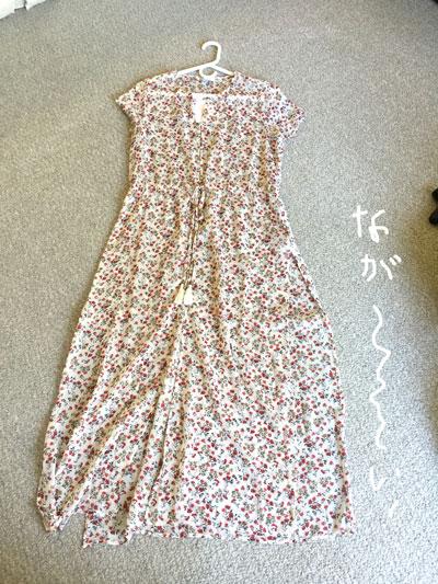 2018-06-01-dress6