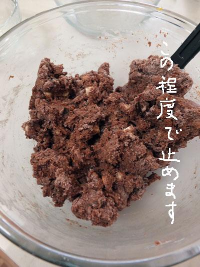 2018-01-20-brownies6