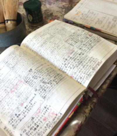 2019-06-11-diary2