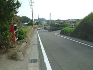 近くの道路
