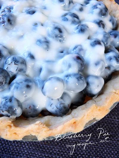 2020-09-blueberrypie1