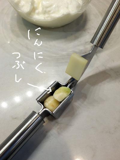 2017-08-18-yogurt7