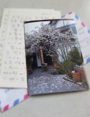 2017-03-19-letter