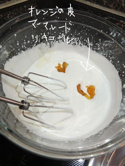 2018-01-07-cake7