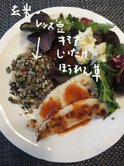 2018-03-23-diet8