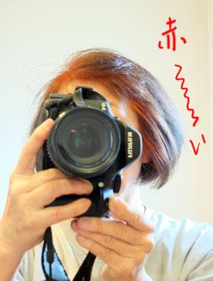 2020-03-25-hair5