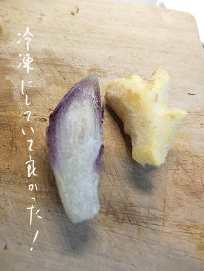 2020-07-14-eggplant2