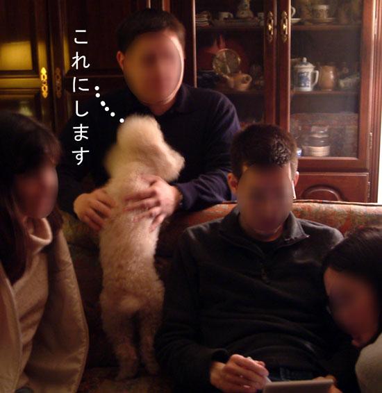 2017-11-13-chibi5
