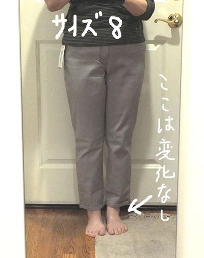 2018-03-23-pants1