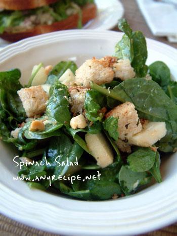 生ほうれん草サラダ spinach salad