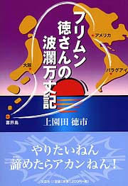 2011_10_07_tokusan