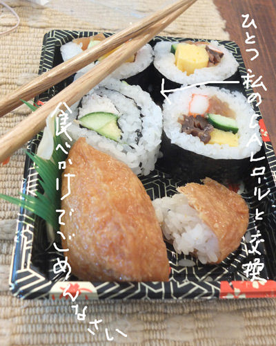 2019-08-10-lunch
