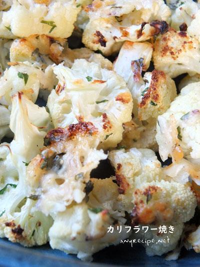 2019-11-22-cauliflower2