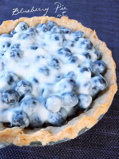 2020-09-blueberrypie2