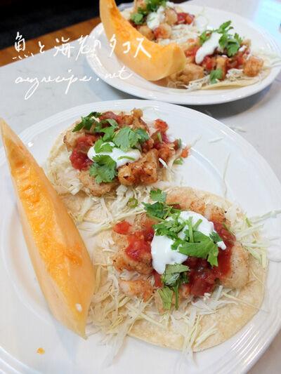 2020-09-23-tacos1
