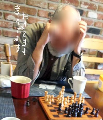 2019-12-01-chess2
