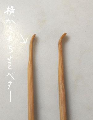 2018-02-17-mimikaki4