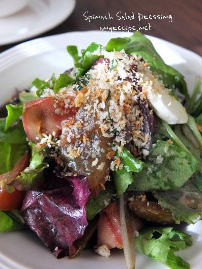 2017-11-30-salad2