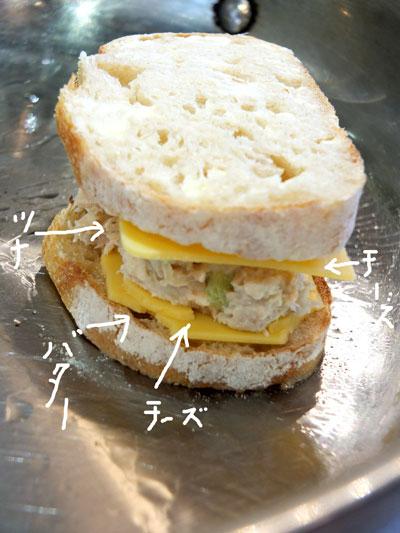 2017-09-14-sandwich4
