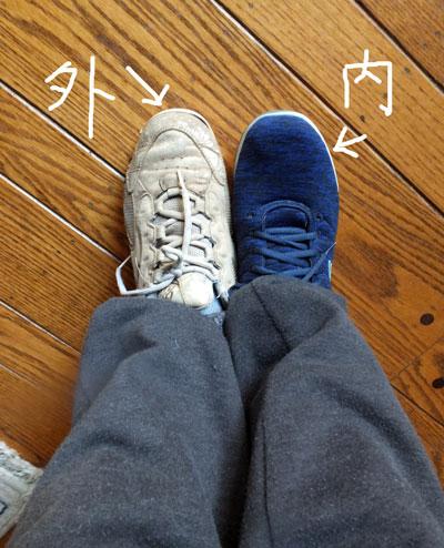 2017-12-20-shoes