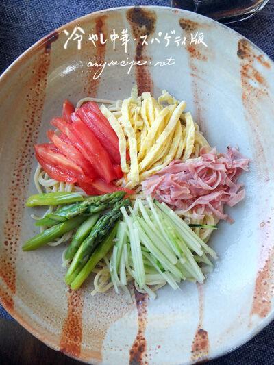 2021-09-13-noodle2